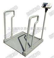 供应200kg残疾人轮椅秤