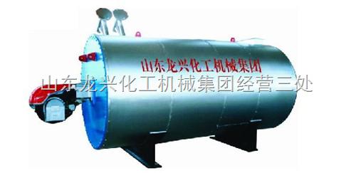 卧式燃气导热油炉 卧式燃油导热油炉