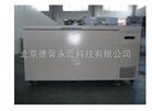 DW-86-W456-86℃456升卧式超低温冰箱