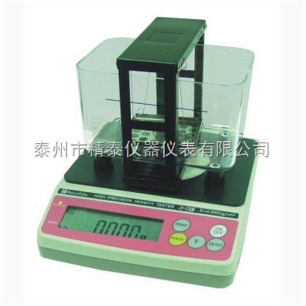 高精度塑料粉末、颗粒、块状密度计JT-120M