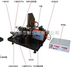WXD-170金刚石线切割机