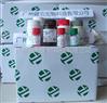 日本血吸虫igg抗体实验试剂(96t)