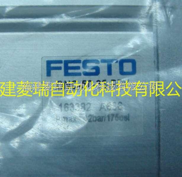 FESTO费斯托163385双作用气缸DNC-50-50-PPV 供应