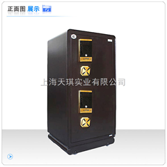 贵重物品保管箱多少钱台?