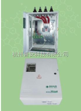 三相一表位电能计量箱/电表箱(a型箱)