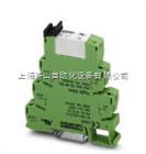推荐、经济又实惠2966171 PLC-RSC- 24DC/21 现货