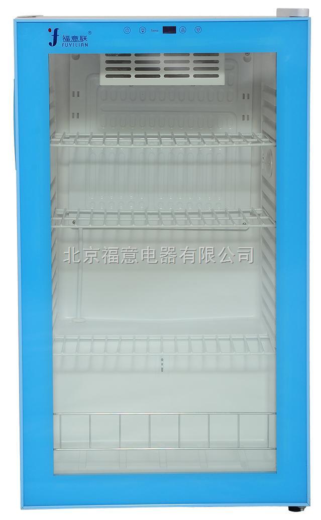 138L冰箱