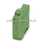 正品全新现货促销2963747 PSR-SCP- 24UC/URM/5X1/2X2