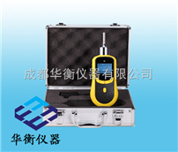 HH2000-HCL氯化氫檢測儀