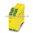 2963734 PSR-SCP- 24UC/URM4/5X1/2X2 现货原装正品