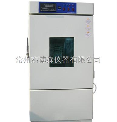 HKS-150药品试验箱