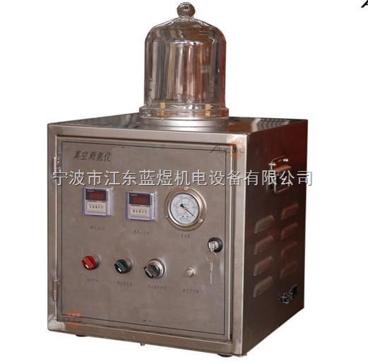 钟罩式真空铝液测氢仪