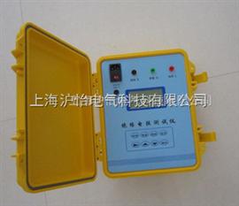 廠家直銷HY230絕緣電阻測試儀上海Z低價