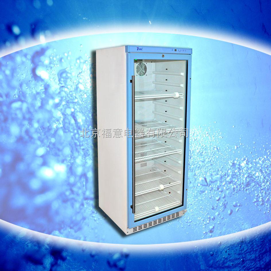 药房专用冰箱