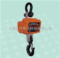 四川吊秤(1吨2吨3吨5吨10吨20吨)电子吊秤价格