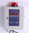 BF80壁挂式硫化氢检测仪