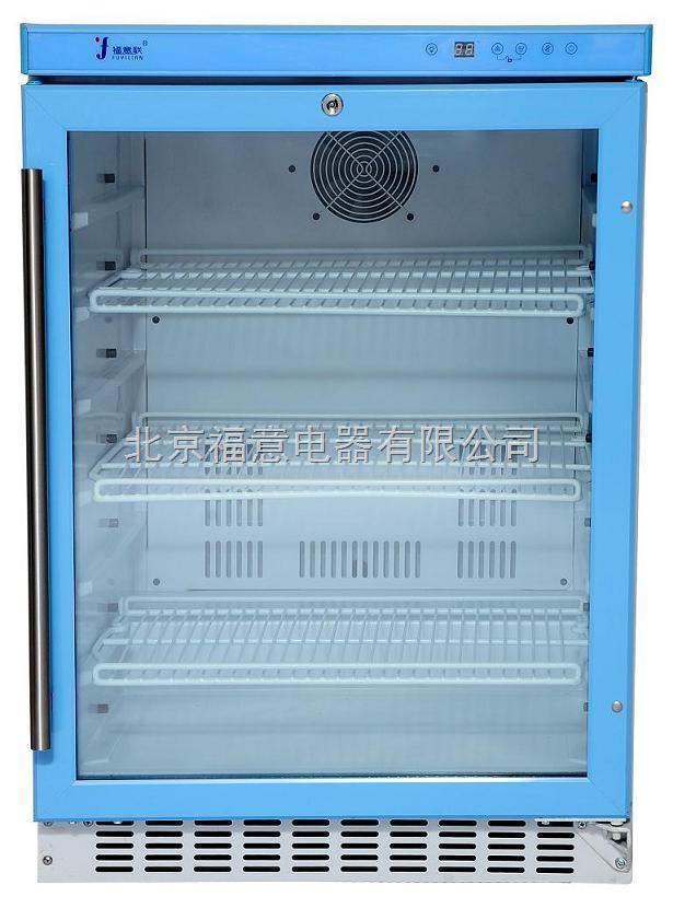手术室药品加温柜FYL-YS-280L