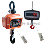 安徽吊秤(1吨2吨3吨5吨10吨20吨)电子吊秤价格