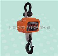 山西吊秤(1吨2吨3吨5吨10吨20吨)电子吊秤价格