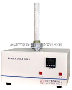 锂电池振实密度测定仪,锂电正负极材料振实密度计BT-301