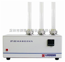BT-303锂电池材料振实密度测定仪 多筒系列振实密度仪BT-303