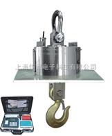 宁夏吊秤(1吨2吨3吨5吨10吨20吨)电子吊秤价格
