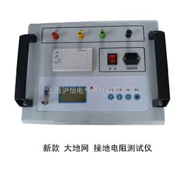 HY6017异频大地网接地电阻测试仪