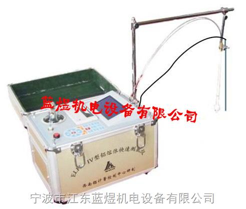 ELH-IV型铝熔体快速测氢仪