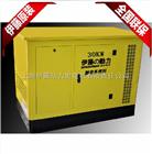 伊藤30KW汽油发电机YT30REP 额定电流45.3