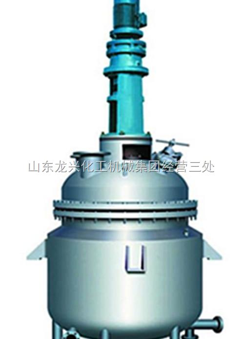 电加热、蒸汽加热不锈钢反应釜技术参数