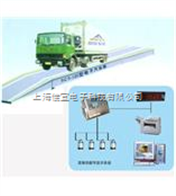 保定地磅秤(1噸2噸3噸5噸60噸80噸100噸)電子地磅價格