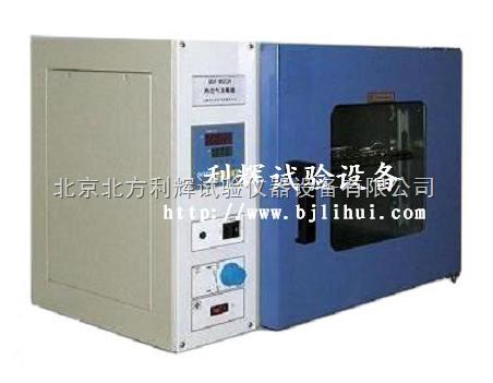 GRX-9053A干热灭菌箱