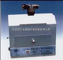 多功能暗箱式紫外透射仪