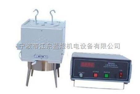 DW-2A型点着温度测定仪