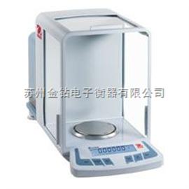 DV214C分析天平 标配RS232接口天平 0.001g天平