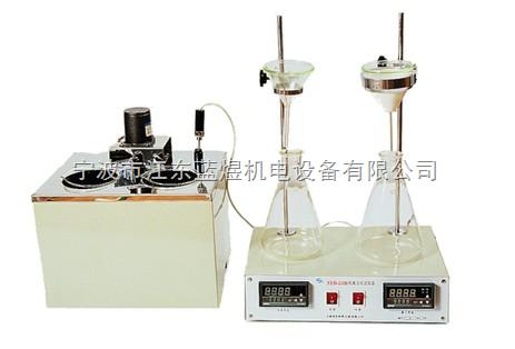 SYD-511B型石油产品和添加剂机械杂质试验器