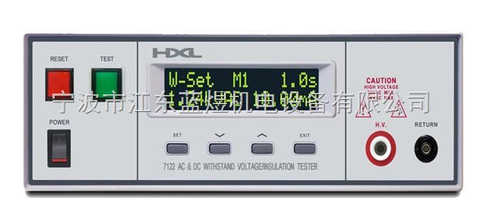 7120耐压测试仪
