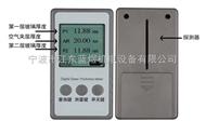LS210LS210数码玻璃厚度仪