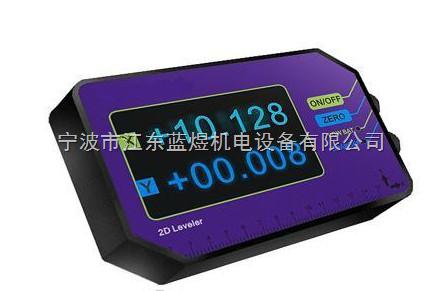 LY800高精度数显倾角仪