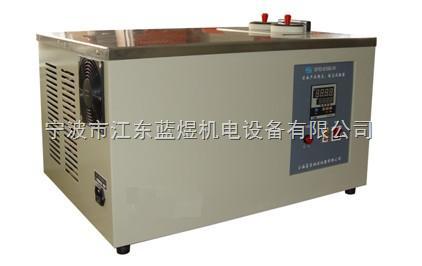 SYD-510G-Ⅳ型石油产品倾点、凝点试验器
