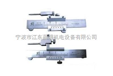 LYMC-02面差尺