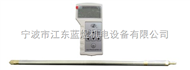 SDC–1GW型SDC–1GW型高精度无线存储式数字测斜仪