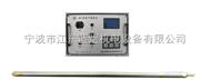 SDC–1W型SDC–1W型存储式数字测斜仪