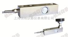 江苏省不锈钢电子地秤称重传感器