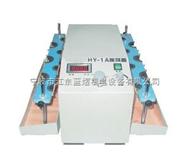 HY-1系列垂直多用振荡器