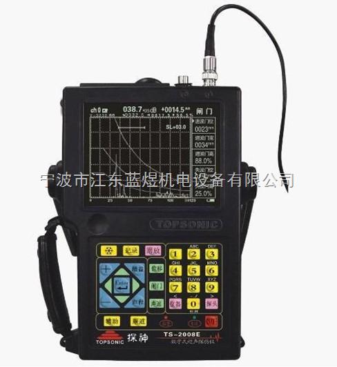浙江数字式超声探伤仪