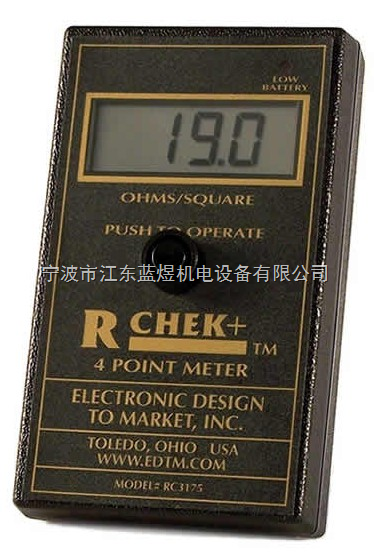 表面电阻测量仪美国EDTM
