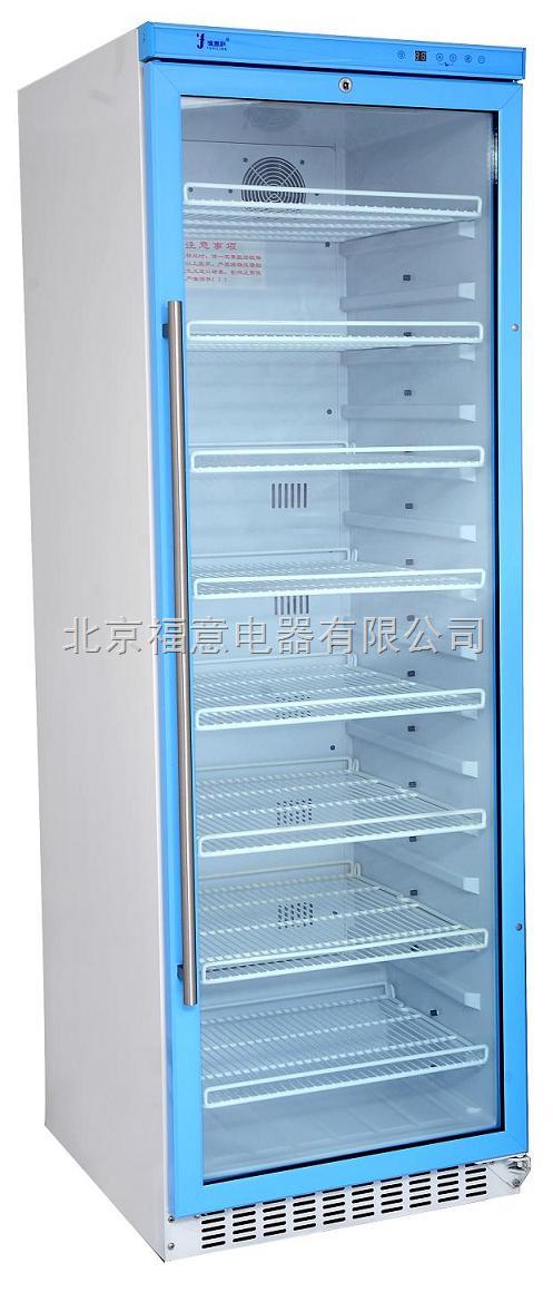 实验室电冰箱