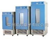 廠家直供OBY-X160-SE1生化培養箱(無氟)