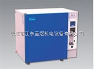 HH.CP-01系列培养箱-二氧化碳培养箱